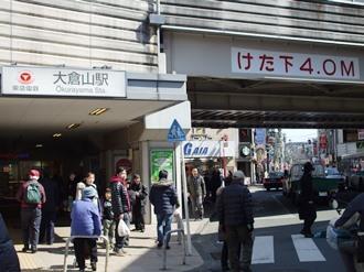okurayama3.jpg