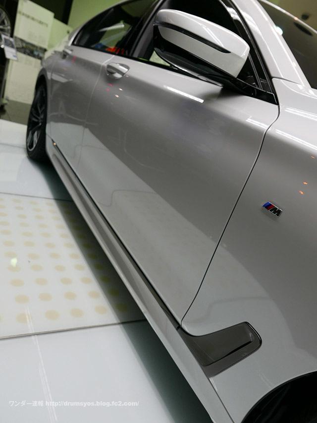BMW7_04.jpg