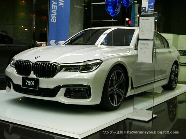 BMW7_11.jpg