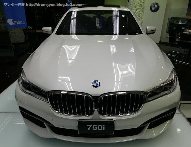 BMW7_12.jpg