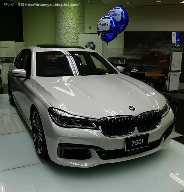 BMW7_14.jpg