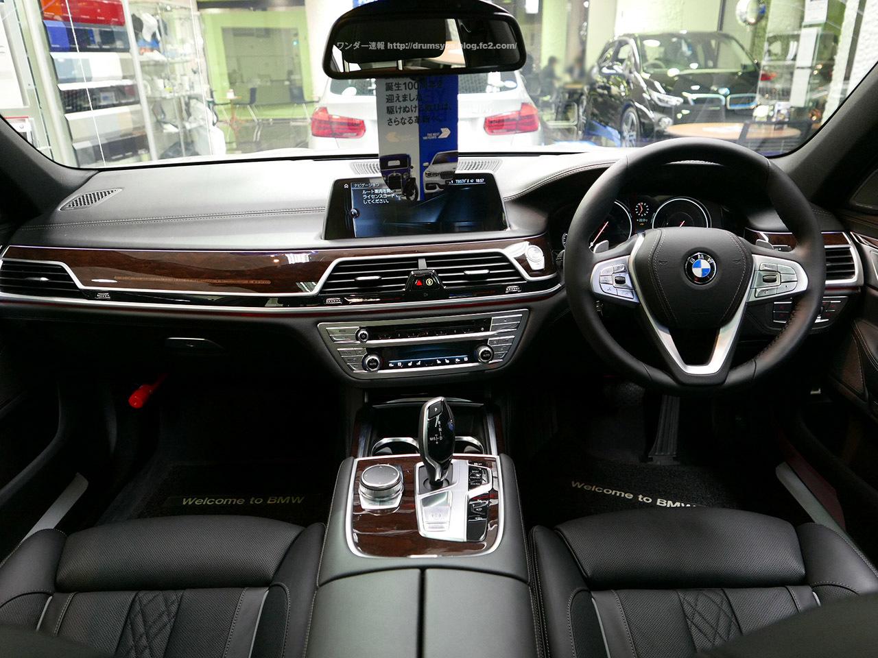 BMW7_21.jpg