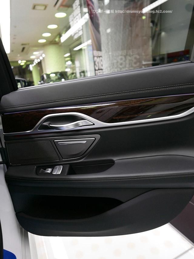 BMW7_24.jpg