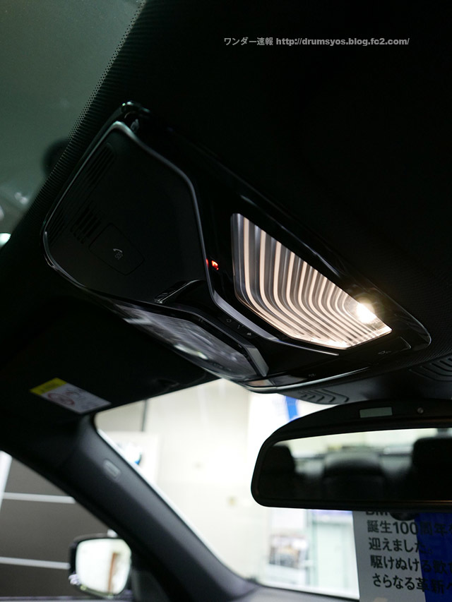 BMW7_26.jpg
