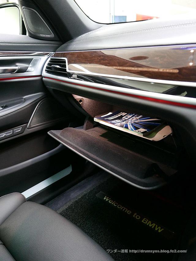 BMW7_27.jpg