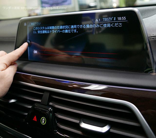 BMW bmw 7シリーズ 評価 : drumsyos.blog.fc2.com
