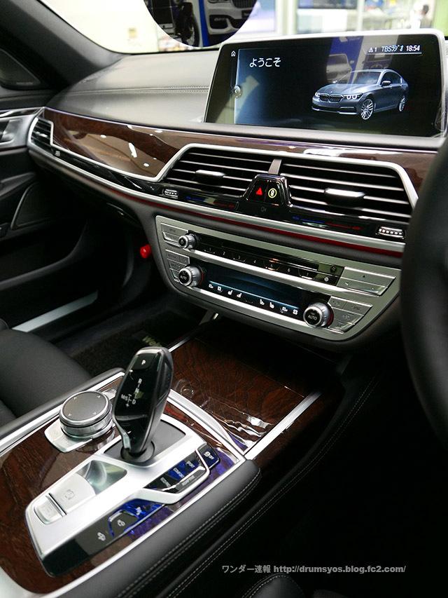 BMW7_39.jpg