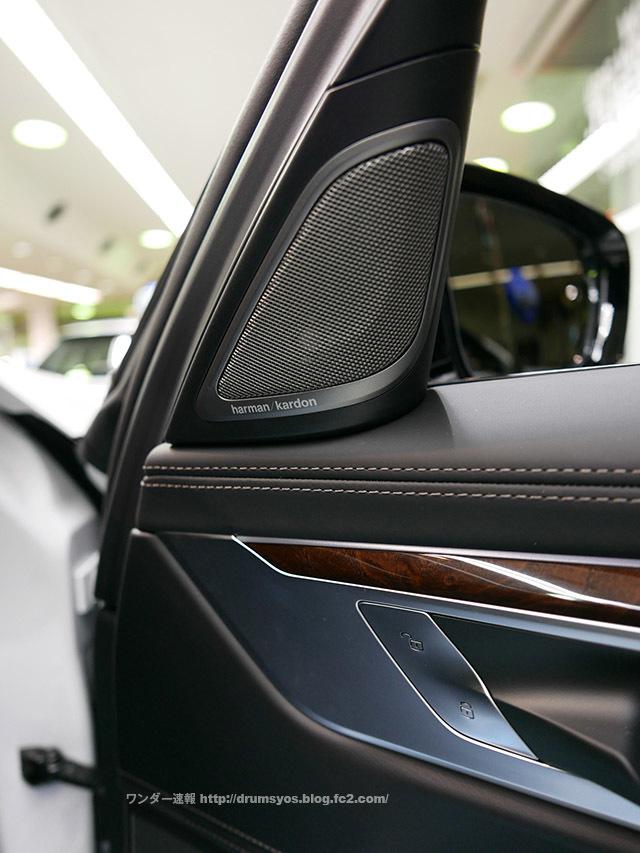 BMW7_44.jpg