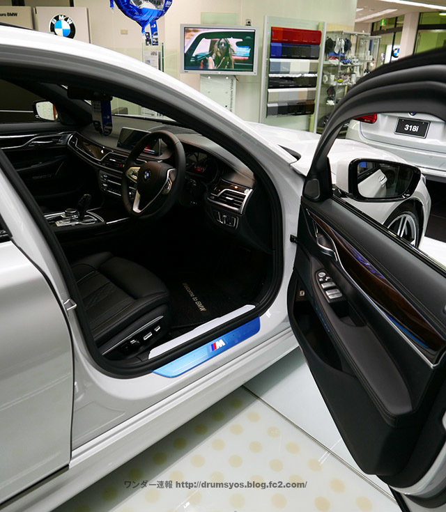 BMW7_47.jpg