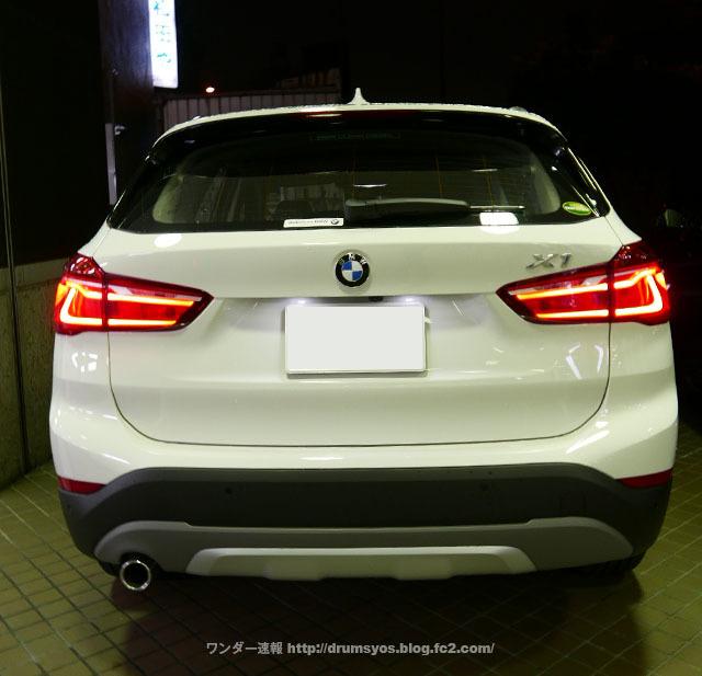 BMWX1_05_20161210143558d4c.jpg