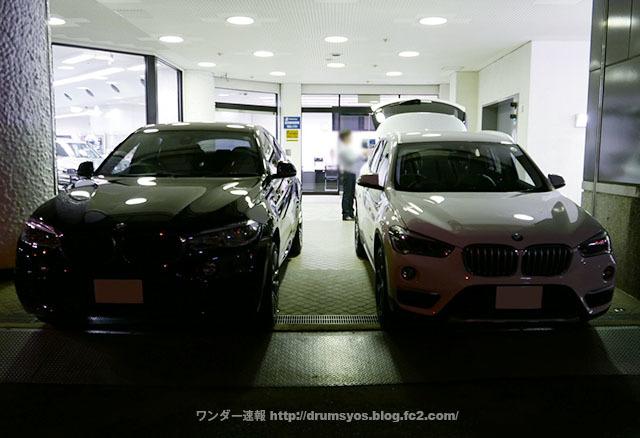 BMWX1_14_20161210143621f12.jpg