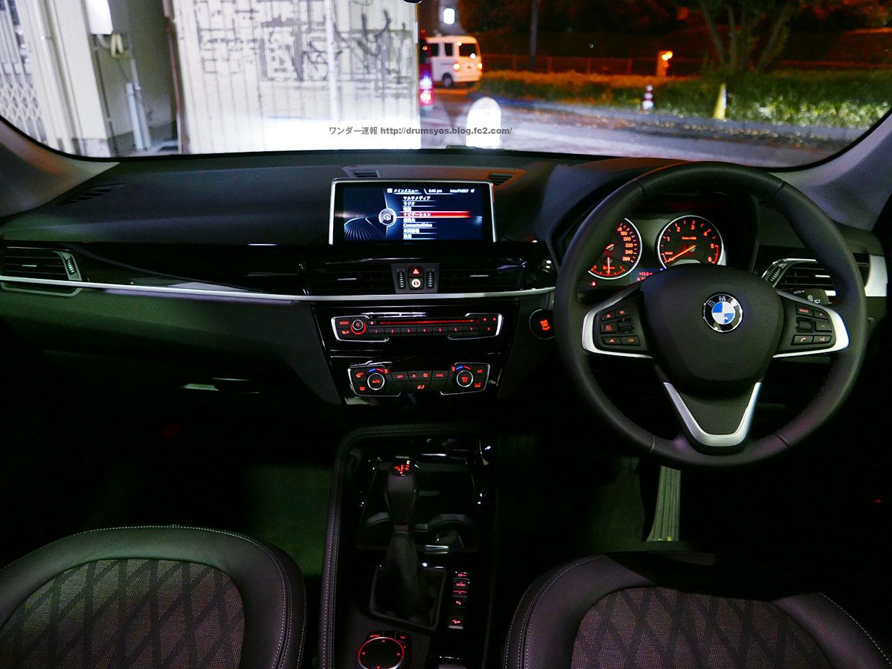 BMWX1_19_20161210143635a19.jpg