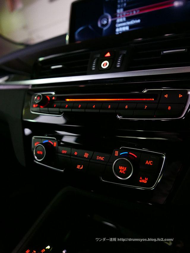 BMWX1_33_2016121014371211f.jpg