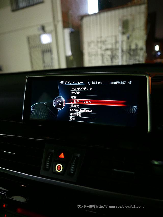 BMWX1_36_201612101437156eb.jpg