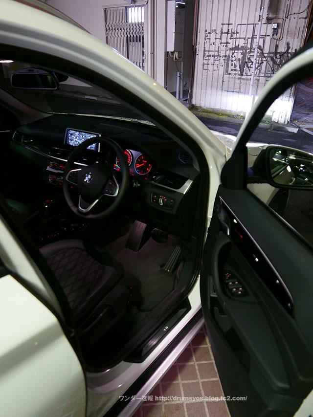 BMWX1_41_20161210143727507.jpg