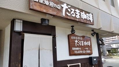 20161225_122520.jpg