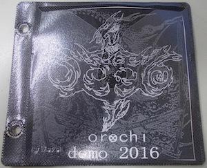 20161114 - 1