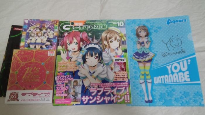 goods160827.jpg