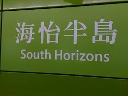 DSC_0062 (1)南港道線