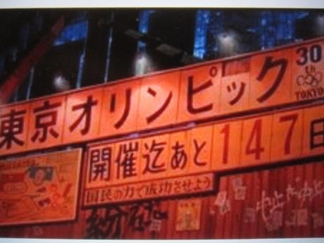 IMG_63872012_easter_kashiwa_easterkashiwa.jpg