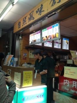 th_2016 125-127 台湾旅行_4629
