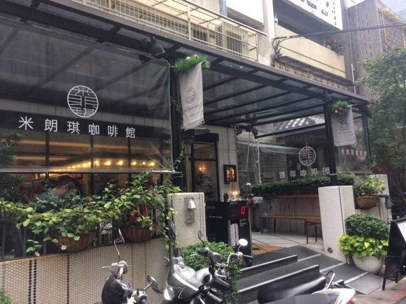 th_2016 125-127 台湾旅行_3209