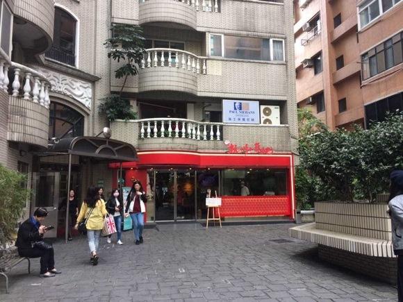 th_2016 125-127 台湾旅行_2227