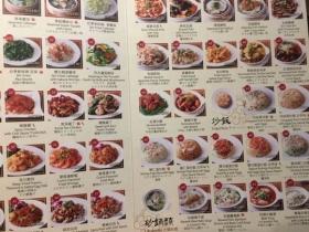 th_2016 125-127 台湾旅行_4543