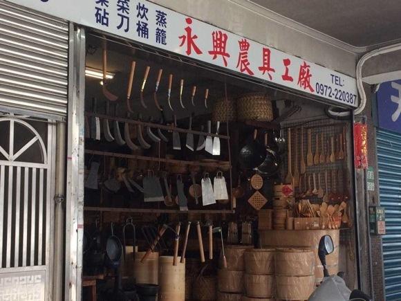 th_2016 125-127 台湾旅行_9081