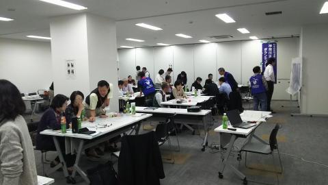 総務課180②縮小
