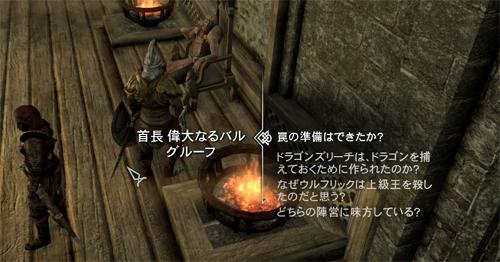 fc2_k_1113.jpg
