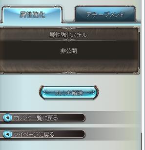 fc2_k_1196.jpg