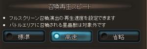 fc2_k_1222.jpg