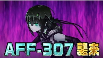 fc2_k_715.jpg