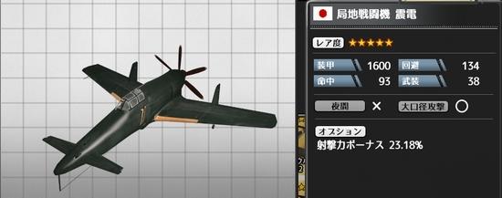 fc2_k_731.jpg