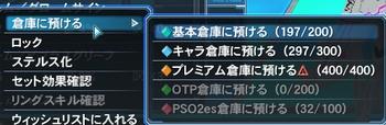 fc2_k_748.jpg