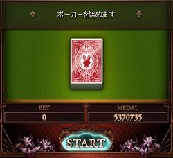 fc2_k_749.jpg