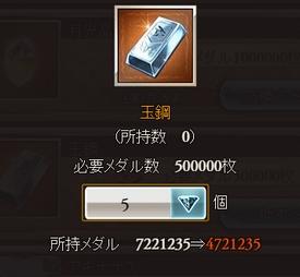 fc2_k_760.jpg