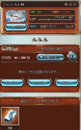 fc2_k_761.jpg