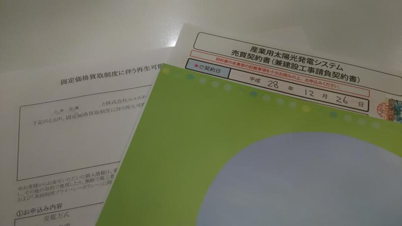 DSC_0920.jpg