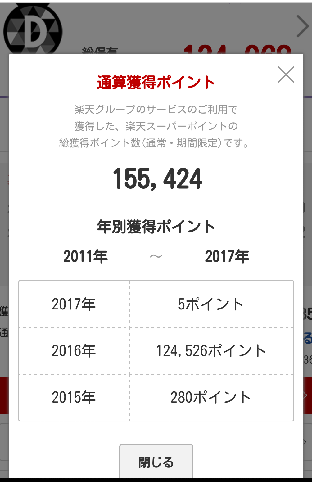 Screenshot_2017-01-11-09-49-49.png