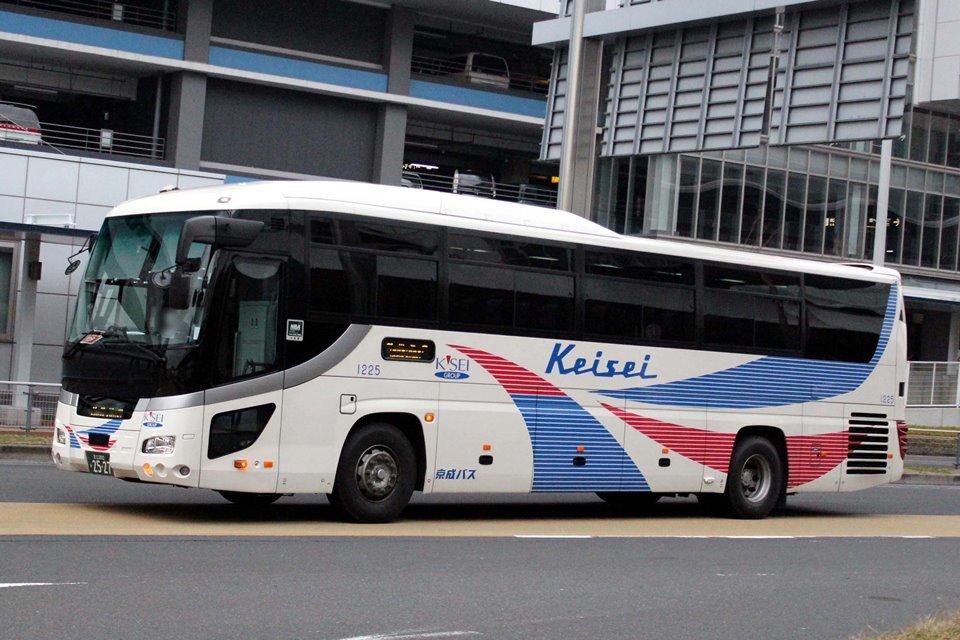 京成バス 1225