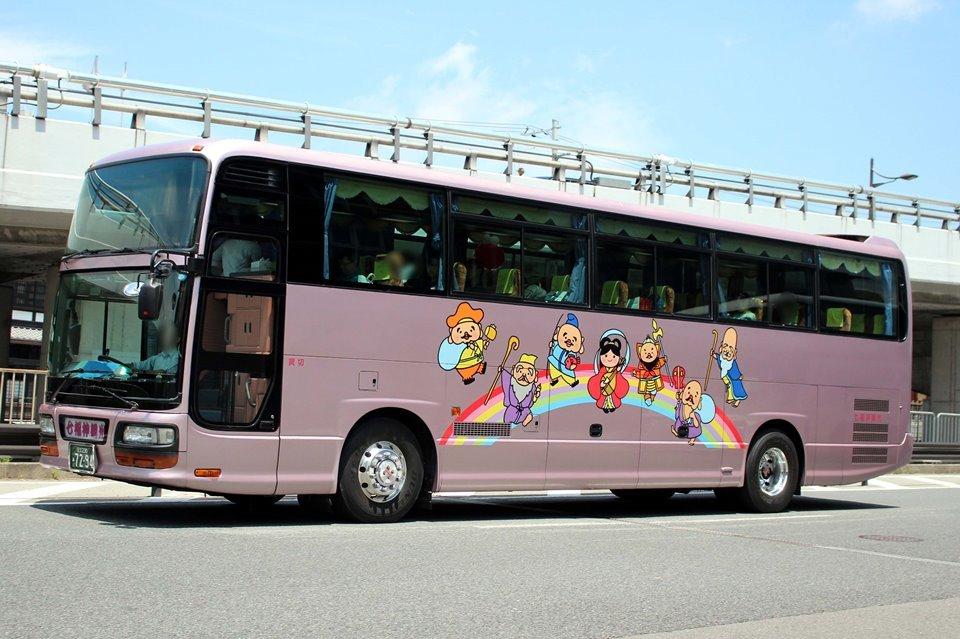 七福神観光 あ7294