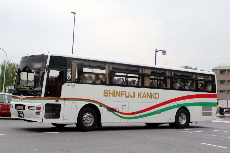 シンフジハイヤー あ206