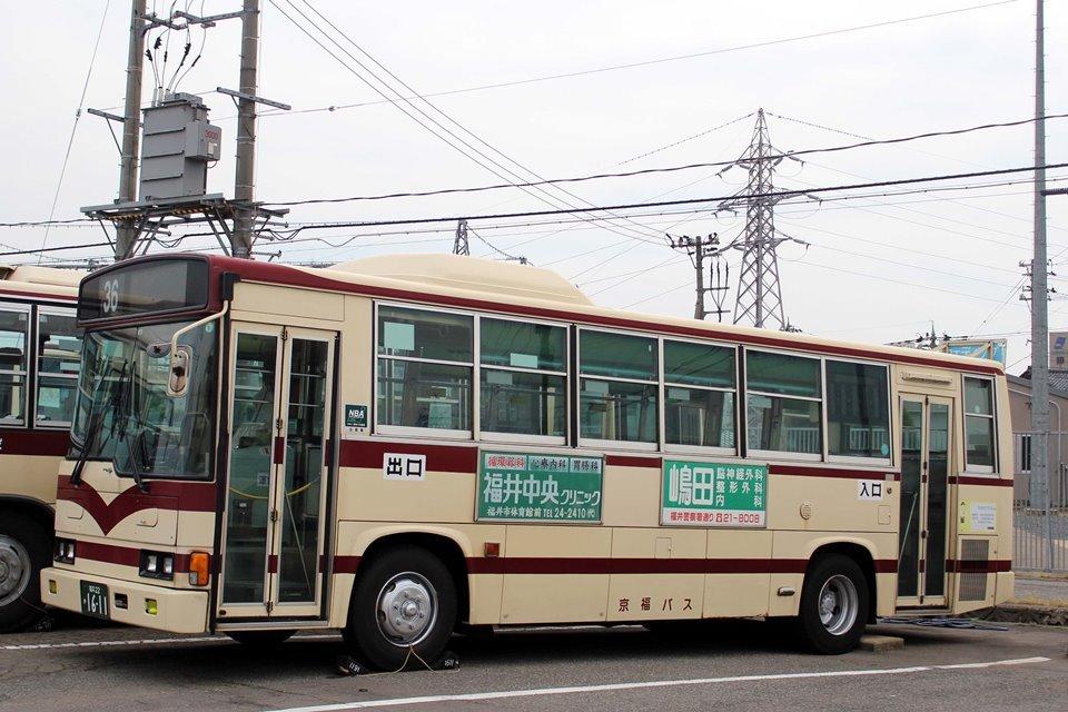京福バス か1611