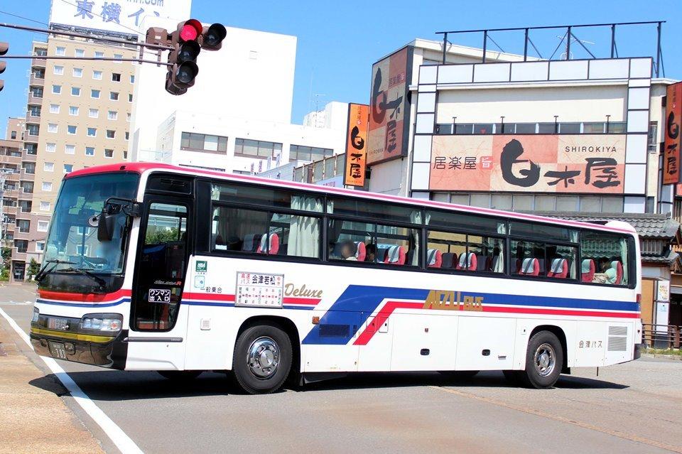 会津バス か383