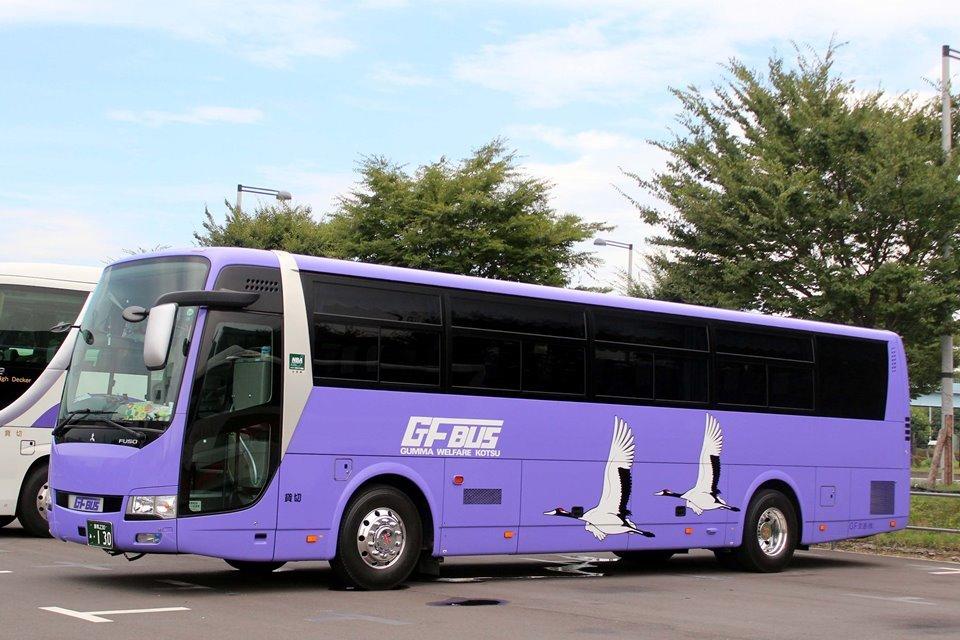 GF交通 あ130