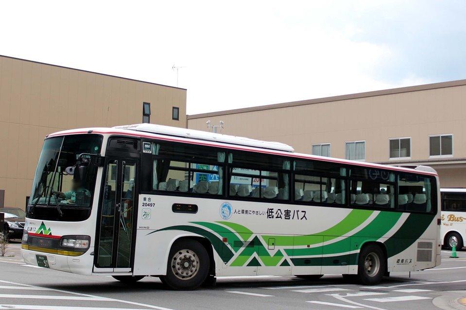 濃飛バス 20497