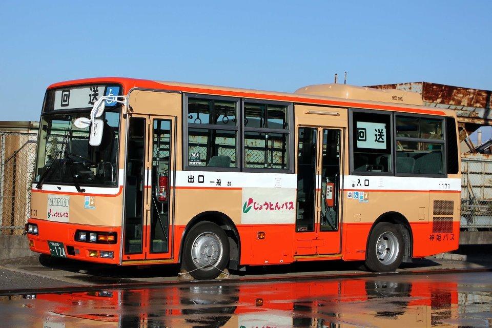 神姫バス 1171