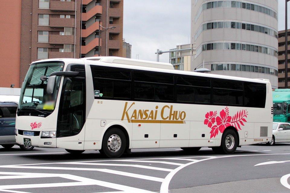 関西中央交通 あ1557